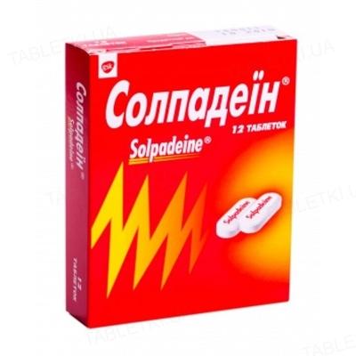 Солпадеин таблетки №12