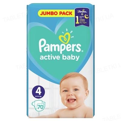 Підгузки дитячі Pampers Active Baby розмір 4. 9-14 кг, 70 штук