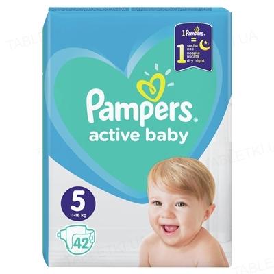 Подгузники детские Pampers Active Baby размер 5, 11-16 кг, 42 штуки