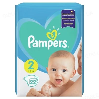 Подгузники детские Pampers New Baby размер 2, 4-8 кг, 22 штуки