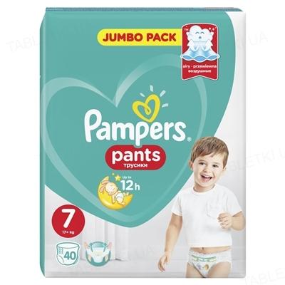 Подгузники-трусики детские Pampers Pants размер 7, 17+ кг, 40 штук