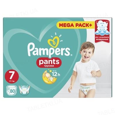 Подгузники-трусики детские Pampers Pants размер 7, 17+ кг, 80 штук