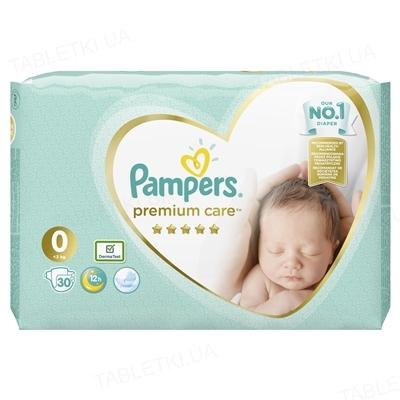 Підгузки дитячі Pampers Premium Care розмір 0 (Micro), 1-2,5 кг, 30 штук