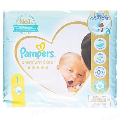 Підгузки дитячі Pampers Premium Care розмір 1, 2-5 кг, 26 штук