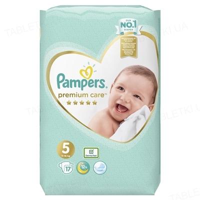 Подгузники детские Pampers Premium Care размер 5, 11-16 кг, 17 штук