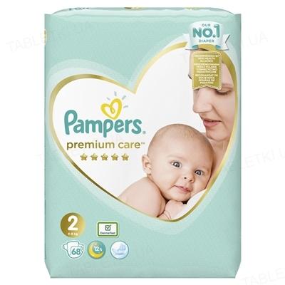 Подгузники детские Pampers Premium Care размер 2, 4-8 кг, 68 штук