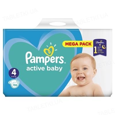 Підгузки дитячі Pampers Active Baby розмір 4, 9-14 кг, 106 штук