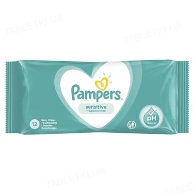 Серветки вологі дитячі Pampers Sensitive pH 12 штук