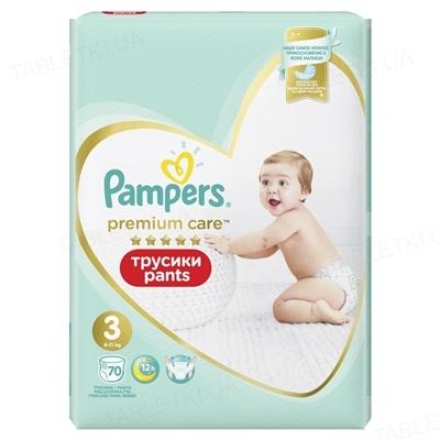 Подгузники-трусики детские Pampers Premium Care Pants размер 3, 6-11 кг, 70 штук