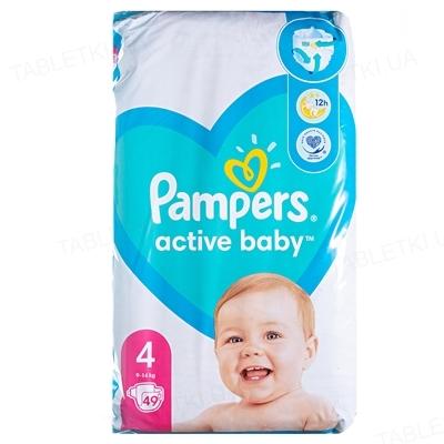 Подгузники детские Pampers Active Baby размер 4, 9-14 кг, 49 штук