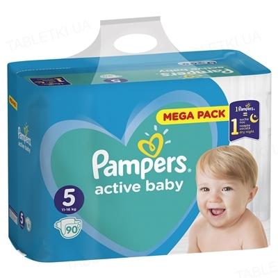 Підгузки дитячі Pampers Active Baby розмір 5, 11-16 кг, 90 штук
