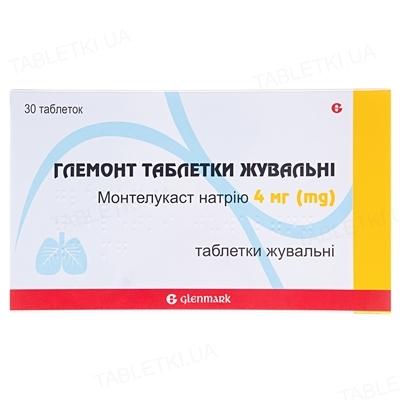 Глемонт таблетки жувальні таблетки жув. по 4 мг №30 (10х3)