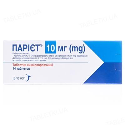 Париет таблетки киш./раств. по 10 мг №14