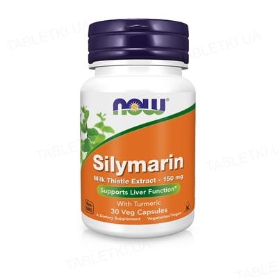 Силімарин NOW капсули по 150 мг №30