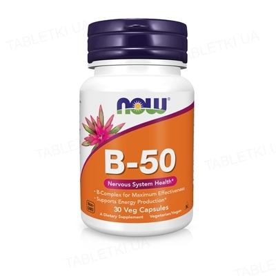 Витамины B-50 Комплекс NOW поддержка ЦНС капсулы №30