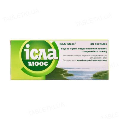 Ісла-моос пастилки по 80 мг №30 (10х3)