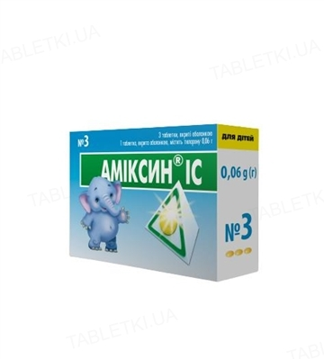 Амиксин IC таблетки, п/о по 0.06 г №3