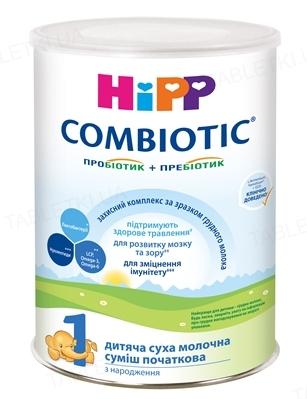 Сухая молочная смесь HiPP Combiotic 1, с рождения, 350 г
