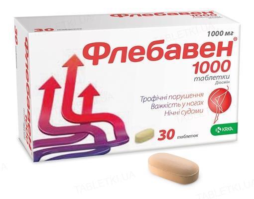 Флебавен 1000 таблетки по 1000 мг №30 (10х3)