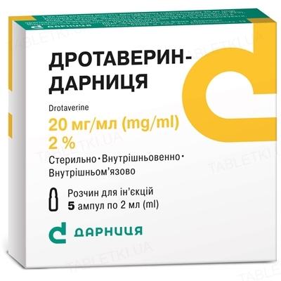 Дротаверин-Дарниця розчин д/ін. 20 мг/мл по 2 мл №5 в амп.