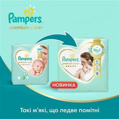 Подгузники детские Pampers Premium Care размер 3, 6-10 кг, 120 штук