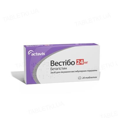 Вестибо таблетки по 24 мг №20 (10х2)