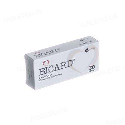 Бикард таблетки, п/плен. обол. по 5 мг №30 (15х2)