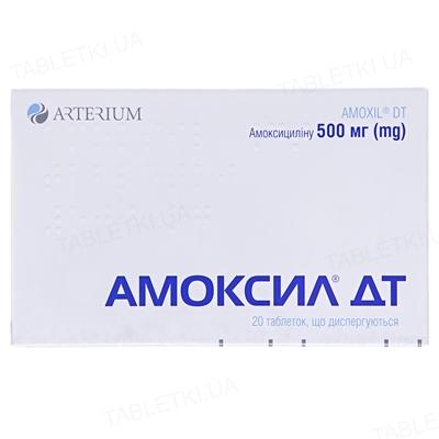 Амоксил ДТ таблетки, дисперг. по 500 мг №20 (10х2)