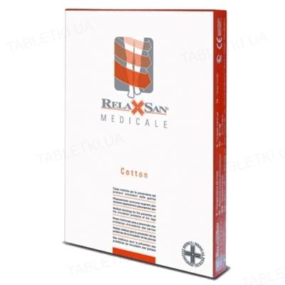 Гольфы компрессионные Relaxsan Medicale Cotton открытый носок, хлопок, компрессия 23-32, цвет бежевый, размер 4