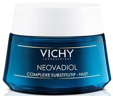 Крем-уход Vichy Neovadiol ночной антивозрастной, с компенсирующим эффектом для кожи всех типов, 50 мл