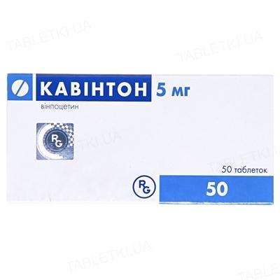 Кавінтон таблетки по 5 мг №50 (25х2)
