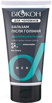 Бальзам после бритья Биокон Для мужчин увлажняющий, 150 мл