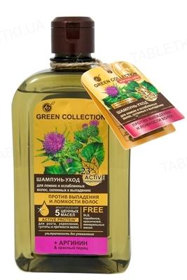 Шампунь-уход Green Collection против выпадения и ломкости волос, 500 мл
