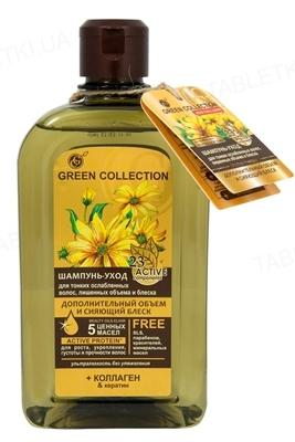 Шампунь-уход Green Collection Дополнительный объем и сияющий блеск, 500 мл