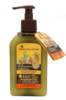 Бальзам-маска Green Collection надежная защита и яркость цвета, 290 мл