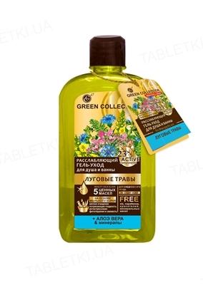 Гель-уход для душа и ванны Green Collection расслабляющий Луговые травы, 500 мл