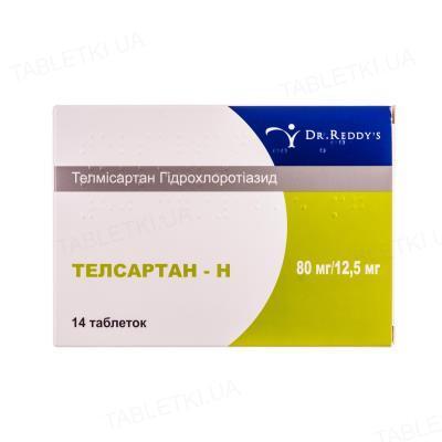 Телсартан-Н таблетки по 80 мг/12.5 мг №14 (7х2)