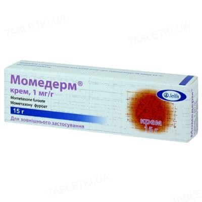 Момедерм крем 1 мг/г по 15 г в тубах
