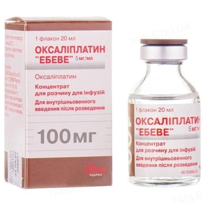 "Оксалиплатин ""Эбеве"" концентрат для р-ра д/инф. 5 мг/мл (100 мг) по 20 мл №1 во флак."