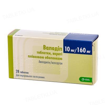 Валодип таблетки, п/плен. обол. по 10 мг/160 мг №28 (7х4)