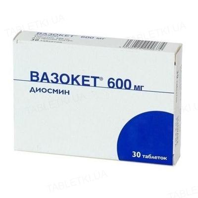 Вазокет таблетки по 600 мг №30 (15х2)