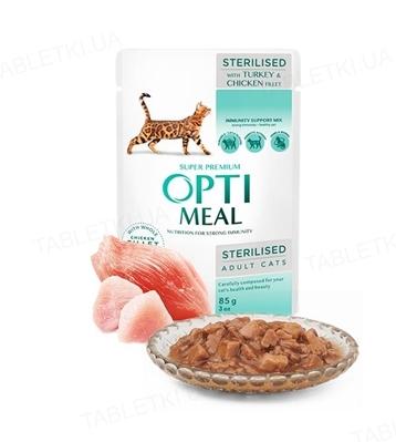 Консерва для стерилізованих кішок і кастрованих котів Optimeal з індичкою і курячим філе в соусі, 85 г