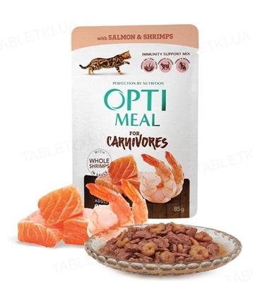 Консерва беззернова для кішок Optimeal з лососем і креветками в соусі, 85 г