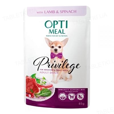 Консерва беззерновая для собак Optimeal миниатюрных и малых пород с ягненком и шпинатом в соусе, 85 г