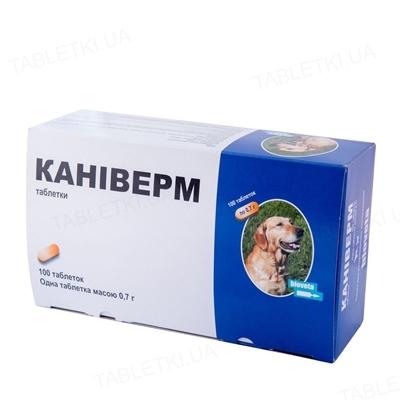 Каніверм 0,7 г від глистів для кішок і собак, 100 таблеток