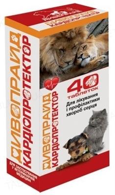 Дивопрайд кардіопротектор для собак і кішок, 40 таблеток