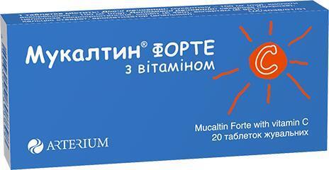 Мукалтин форте таблетки жув. по 100 мг №20 (10х2)