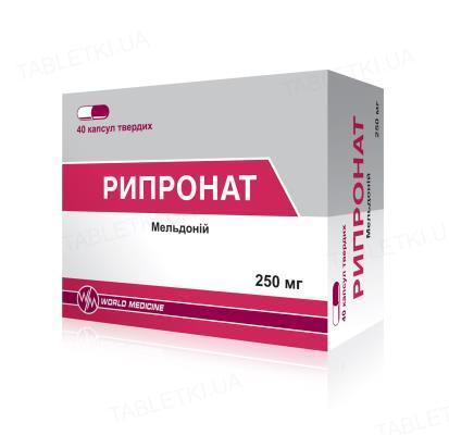 Рипронат капсулы тв. по 250 мг №40 (10х4)