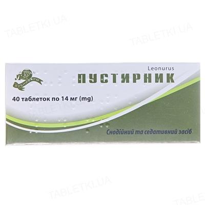 Пустирник таблетки по 14 мг №40 (10х4)