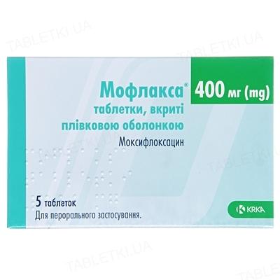 Мофлакса таблетки, п/плен. обол. по 400 мг №5